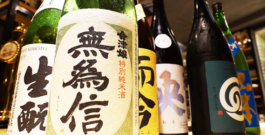 洋酒ボトル