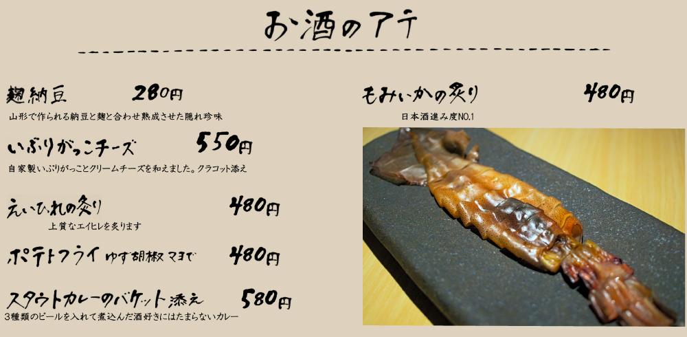 food_ate